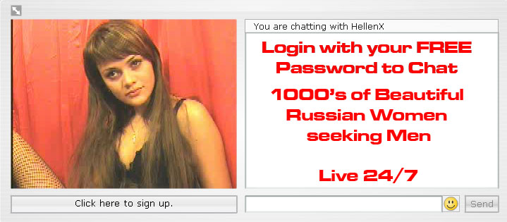 Your Password Sincere Russian Brides 42